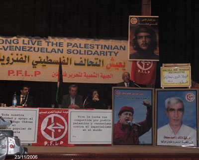 PFLP offers their solidarity with Palestine